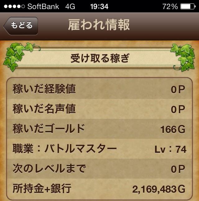 20131205193600fb0.jpg