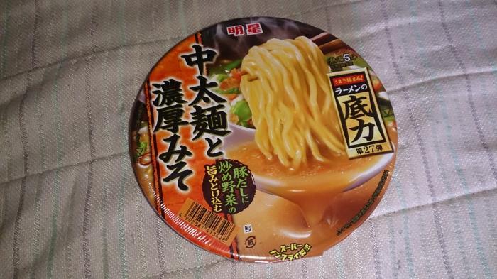 カップ麺_convert_20141013151203