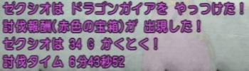 131129-0044-06.jpg