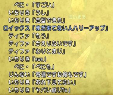 DQXGame 2014-09-24 23-57-20-881