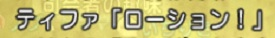 DQXGame 2014-09-25 01-13-45-608