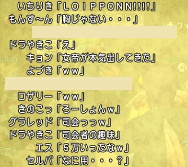 DQXGame 2014-09-25 01-13-51-489