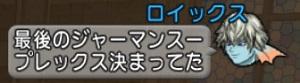 DQXGame 2014-09-25 01-19-44-155
