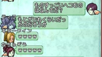 DQXGame 2014-09-30 01-12-56-762