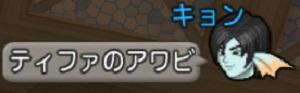DQXGame 2014-10-12 01-23-12-594