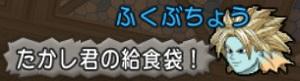 DQXGame 2014-10-12 01-25-22-646