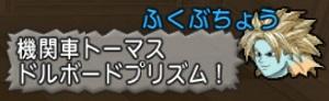 DQXGame 2014-10-12 01-39-22-640