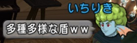 DQXGame 2014-10-24 01-45-24-582