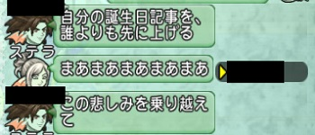 DQXGame 2014-10-28 02-00-09-988