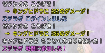 DQXGame 2014-10-28 02-40-06-001