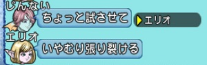 DQXGame 2014-09-27 03-05-37-617