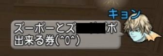 e34e7051.jpg