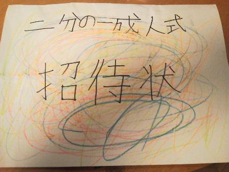 2012_0221_225627.jpg