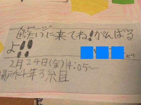 2012_0221_225725.jpg