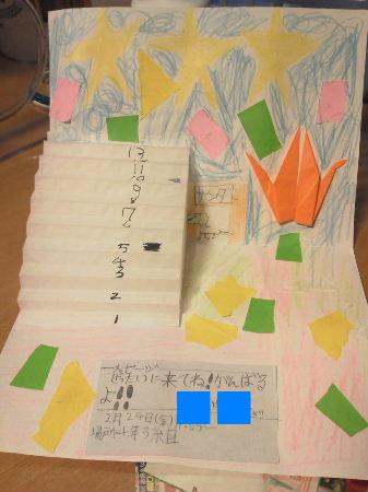 2012_0221_225748.jpg