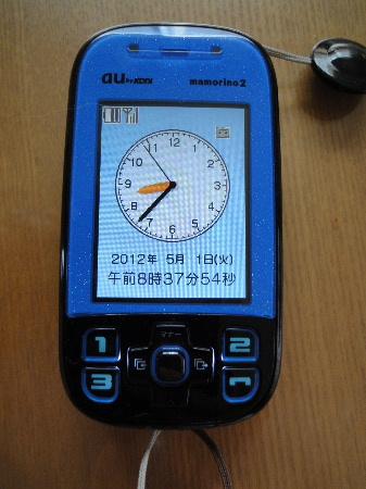 2012_0501_084034.jpg