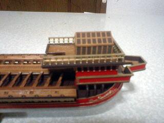 大型船尾楼