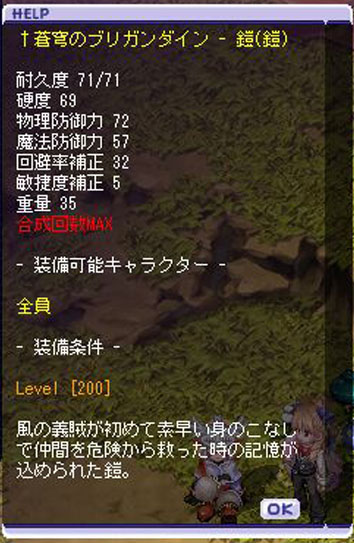 TWCI_2011_8_25_17_44_39.jpg