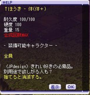 TWCI_2011_8_29_3_43_44.jpg