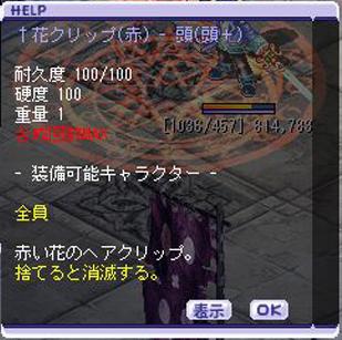 TWCI_2011_9_1_21_16_12.jpg