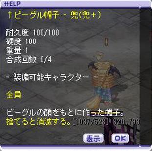 TWCI_2011_9_1_22_22_25.jpg