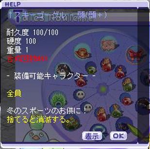 TWCI_2011_9_1_22_24_46.jpg