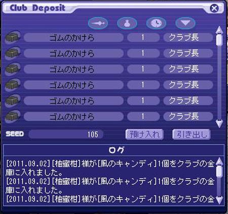 TWCI_2011_9_2_1_12_30.jpg
