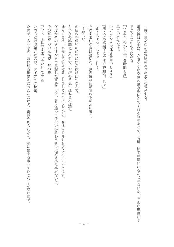 omo004.jpg