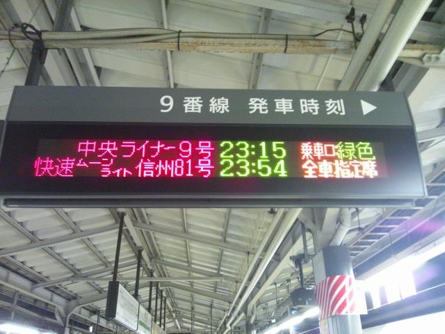 20110730-1.jpg