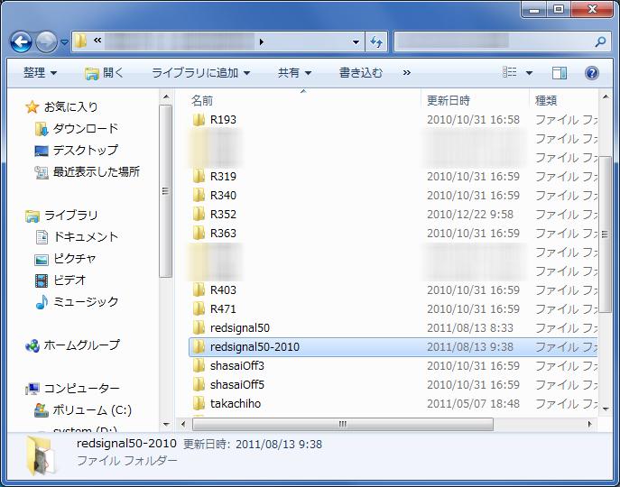 20110814.jpg