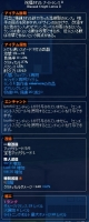mabinogi_2014_09_27_001.jpg