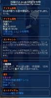 mabinogi_2014_09_27_002.jpg