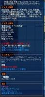 mabinogi_2014_09_27_003.jpg