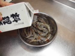 芝海老のパセリガーリック炒め30