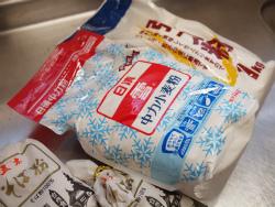 アボカド長芋ぶっかけ蕎麦17