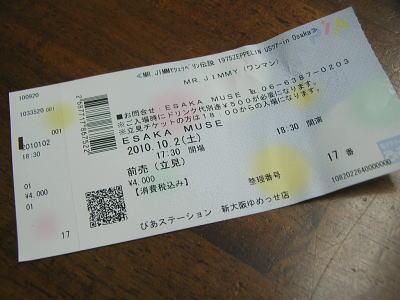 20101004 (2)