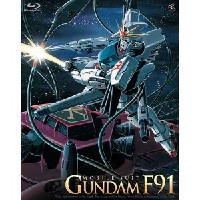機動戦士ガンダムF91 (初回限定版)