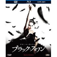 ブラック・スワン 3枚組ブルーレイ&DVD&デジタルコピー