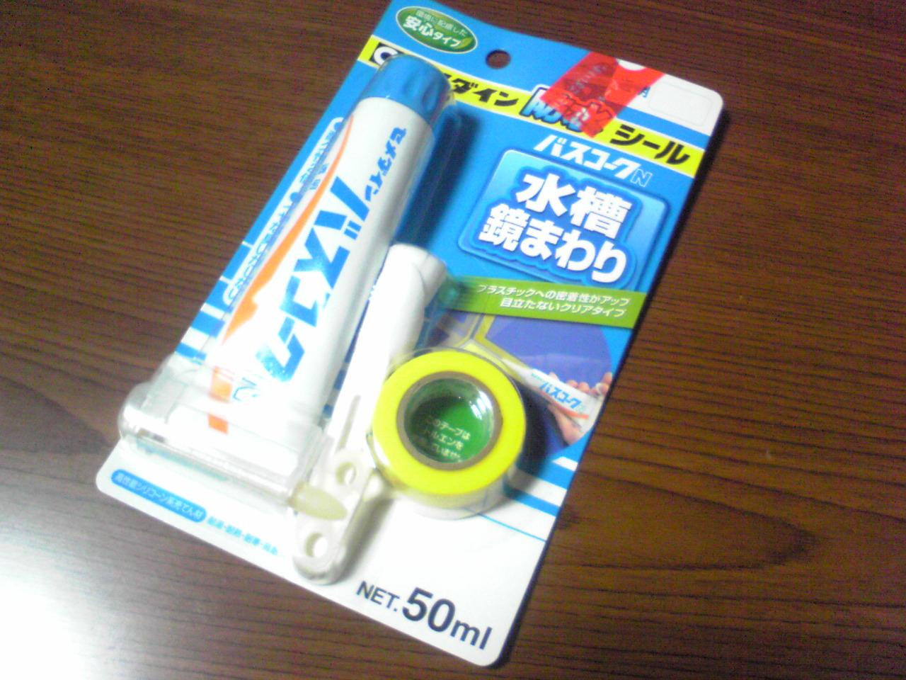 SH360472.jpg