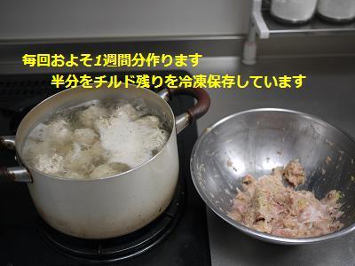 jiiji2.jpg