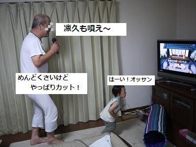 karaoke4.jpg