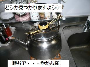 omaji1.jpg