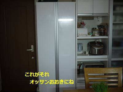 owabi3.jpg