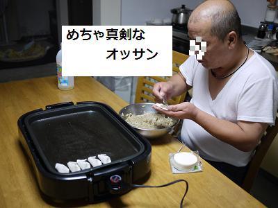 tokusyuu4.jpg