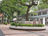 香港歴史館(shou )