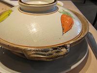 西施泡飯土鍋