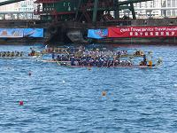 Dragon Boat1(shou )