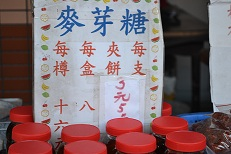 Taio麦芽糖