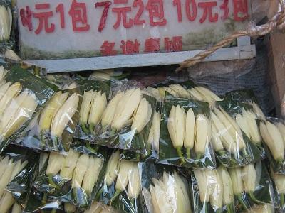 清香白蘭花