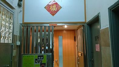 飲食茶具故事館入口